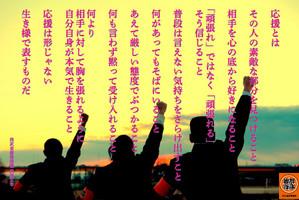 Masayuki150204
