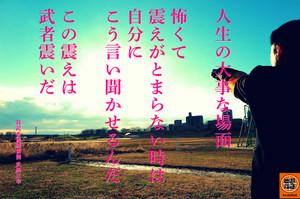 Masayuki150208