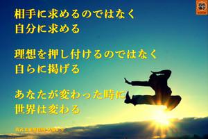 Masayuki150211