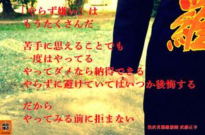Masayuki150215