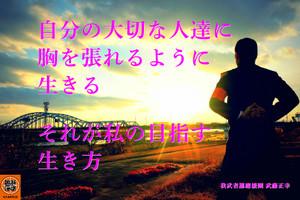 Masayuki150222