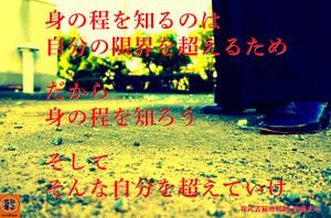 Masayuki150304