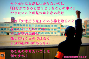 Masayuki150308