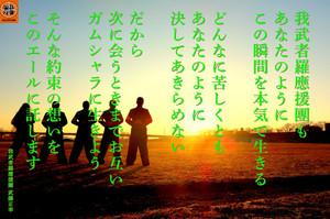 Masayuki150311