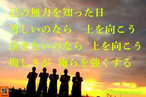 Masayuki150318