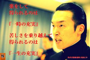 Masayuki150322