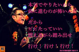 Masayuki150329