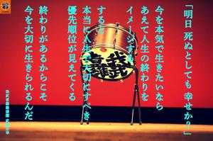 Masayuki150401