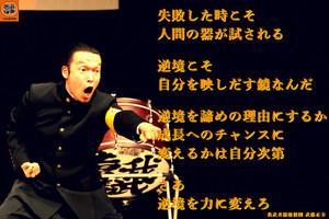 Masayuki150405