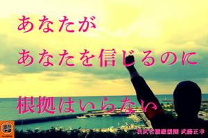 Masayuki150408