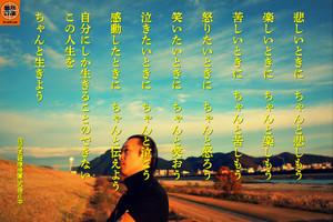 Masayuki150415