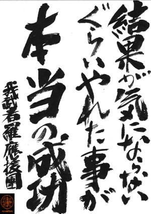 Fudemoji150417