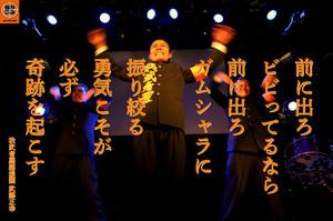 Masayuki150419