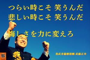 Masayuki150422