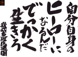 Fudemoji150424