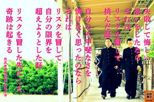 Masayuki150426