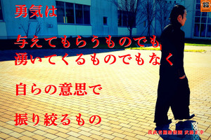 Masayuki150429