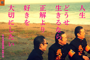 Masayuki150503