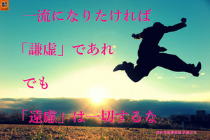 Masayuki150513
