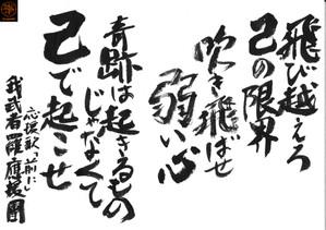 Fudemoji150515