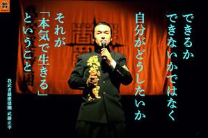 Masayuki150517