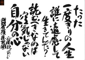 Fudemoji150522