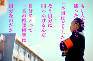 Masayuki150524