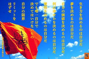 Masayuki150527