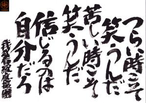 Fudemoji150529