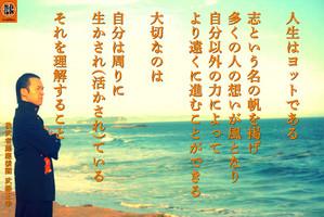 Masayuki150531