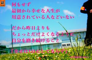 Masayuki150603