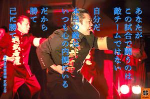 Masayuki150607