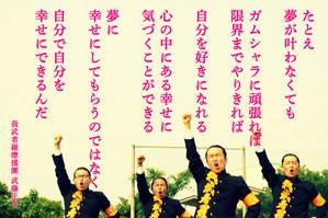 Masayuki150610_2