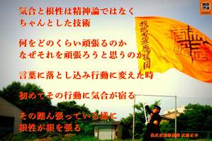 Masayuki150617