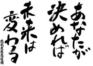 Fudemoji150619