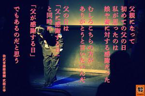 Masayuki150621