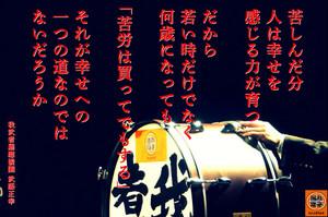 Masayuki150624
