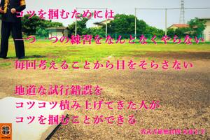 Masayuki150628