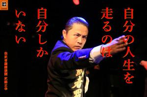 Masayuki150701