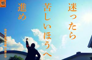 Masayuki150712