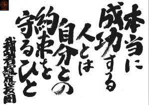 Fudemoji150717