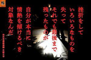 Masayuki150719
