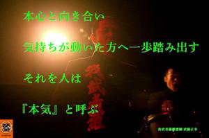Masayuki150722