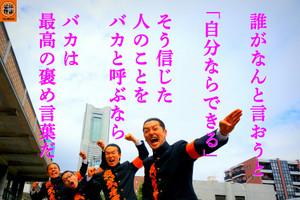 Masayuki150726
