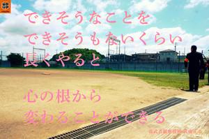 Masayuki150729