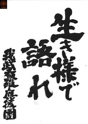 Fudemoji150731