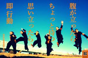 Masayuki150802