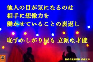 Masayuki150805