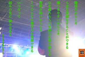 Masayuki1508012