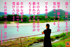 Masayuki1508016